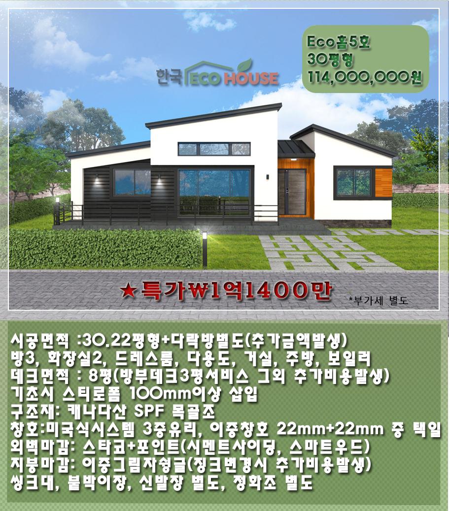 80510b5f846a4861fa80c2e7efccffcc_1543380
